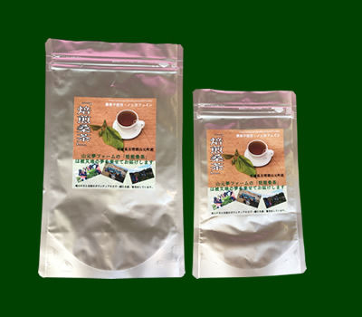 桑茶2袋セット